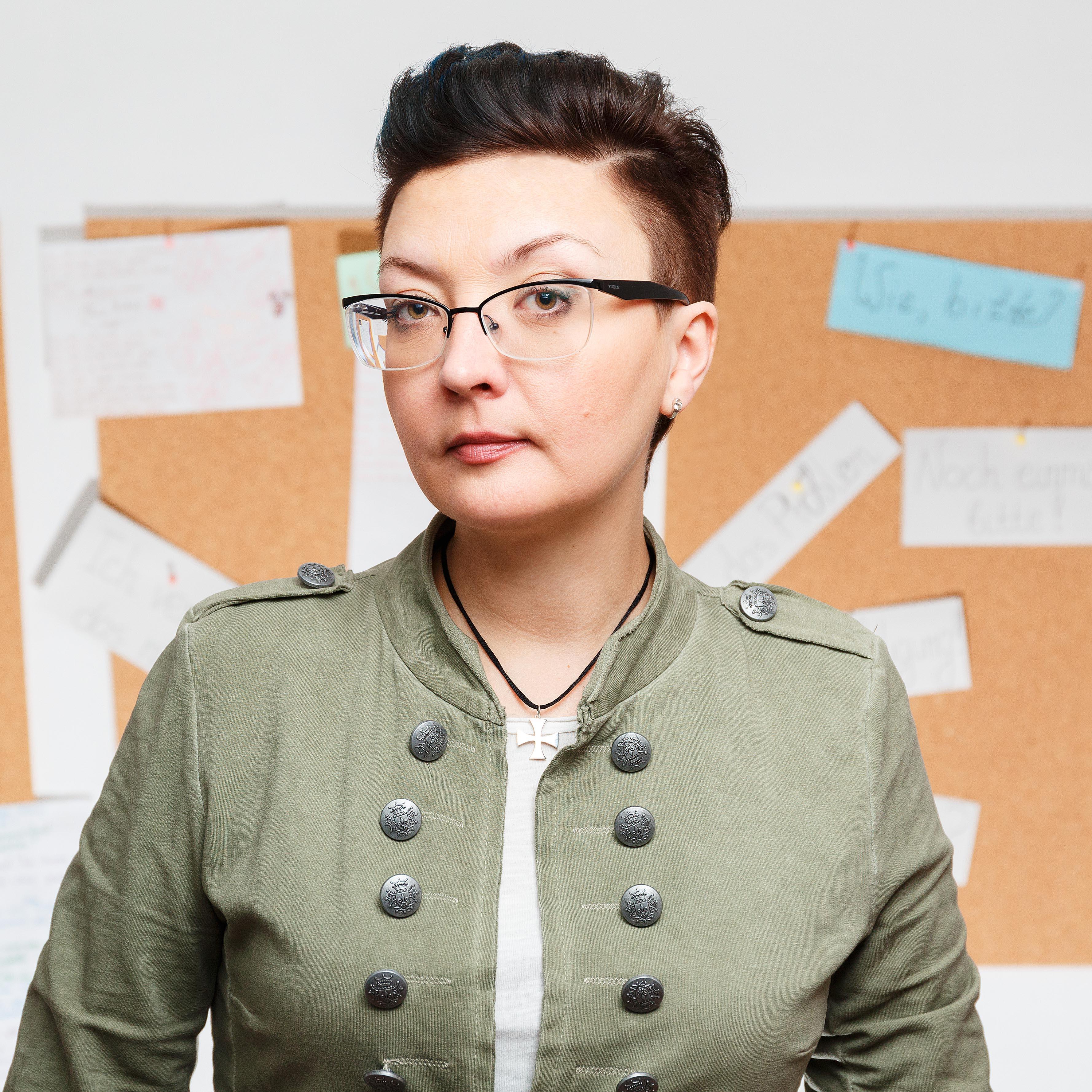 Татьяна Ярцева